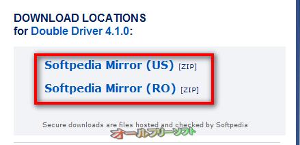 Double Driver 4.1.0をダウンロード