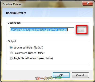 6.「Backup Drivers」が表示されるので、「...」をクリックしてバックアップするフォルダを選択します。