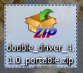 ダウンロードした「double_driver_4.1.0_portable.zip」を解凍します。
