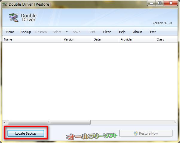 3.「Restore」が表示されたら、「Locate Backup」をクリックします。