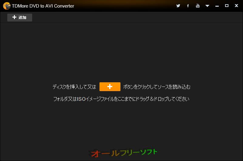 TDMore DVD to AVI Converter--起動時の画面--オールフリーソフト
