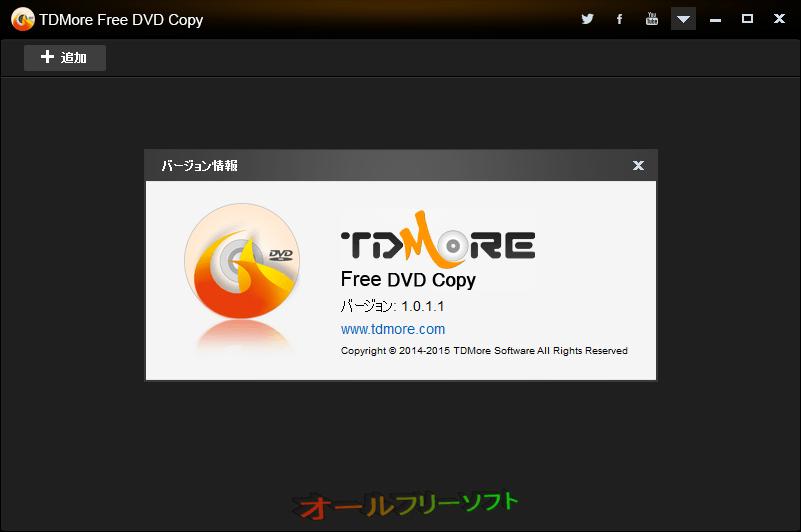 TDMore Free DVD Copy--バージョン情報--オールフリーソフト