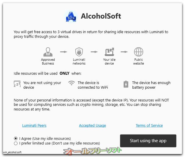 Alcohol 52%--オールフリーソフト