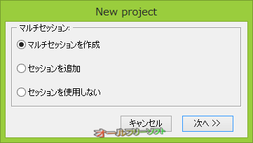 DeepBurner Free--New Project--オールフリーソフト