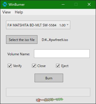 WinBurner--Write ISO to CD/DVD--オールフリーソフト