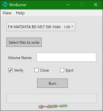 WinBurner--Write files to CD/DVD--オールフリーソフト