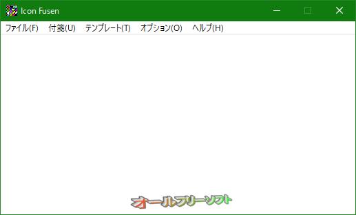 Icon Fusen--起動時の画面--オールフリーソフト