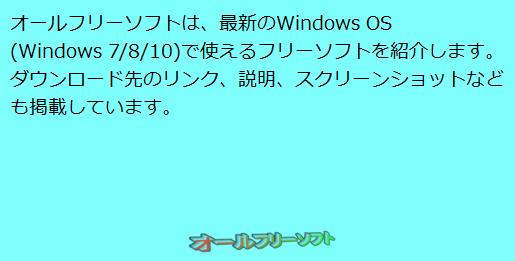 Icon Fusen--付箋--オールフリーソフト
