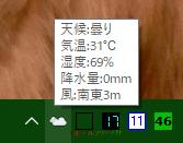 机上予報--起動時の画面--オールフリーソフト