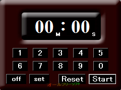キッチンタイマーkt--起動時の画面--オールフリーソフト