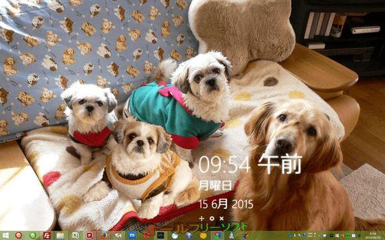Metro Clock--オールフリーソフト