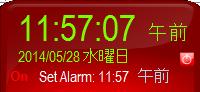 Mini Desktop Digital Alarm Clock--オールフリーソフト