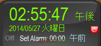 Mini Desktop Digital Alarm Clock--時計--オールフリーソフト
