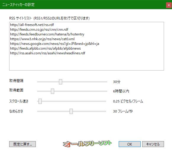 AaLauncher--オールフリーソフト