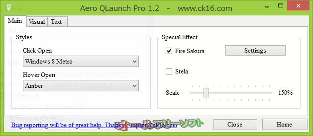 Aero QLaunch--オプション--オールフリーソフト