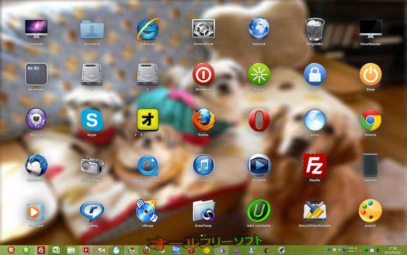 XLaunchPad--オールフリーソフト