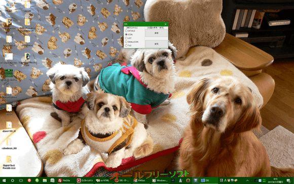DIS--オールフリーソフト