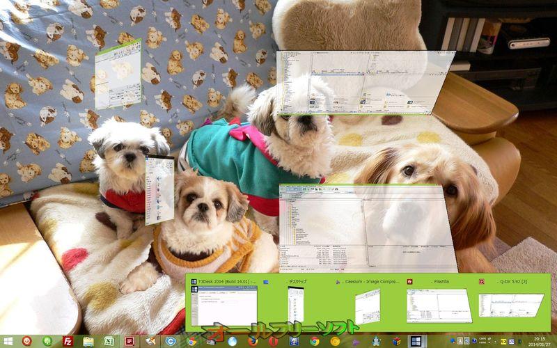 T3Desk--Windows 8 タスクバー表示--オールフリーソフト