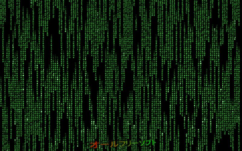 Another Matrix Screen Saver--スクリーンセーバー--オールフリーソフト
