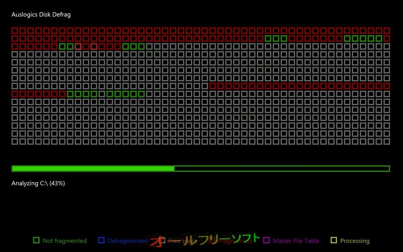 Auslogics Disk Defrag Screen Saver--スクリーンセーバー--オールフリーソフト