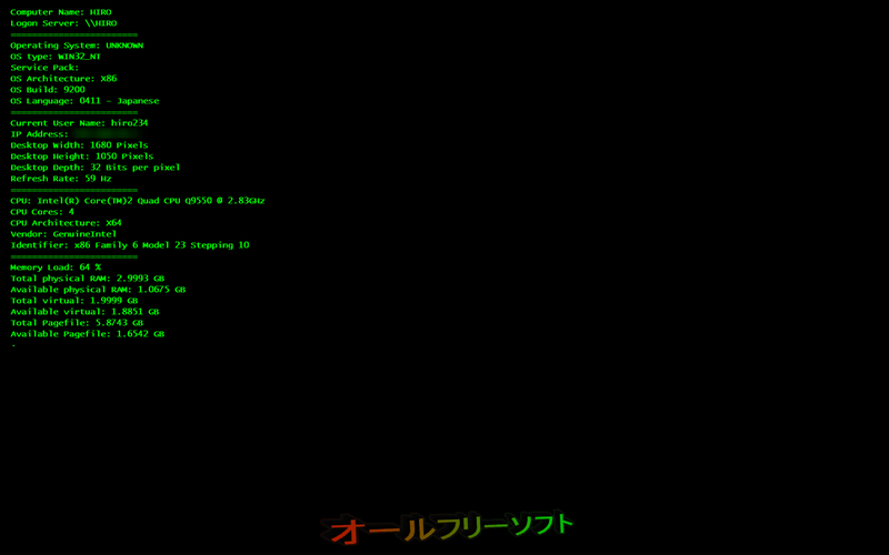 PC SysInfo Screensaver--Terminal--オールフリーソフト