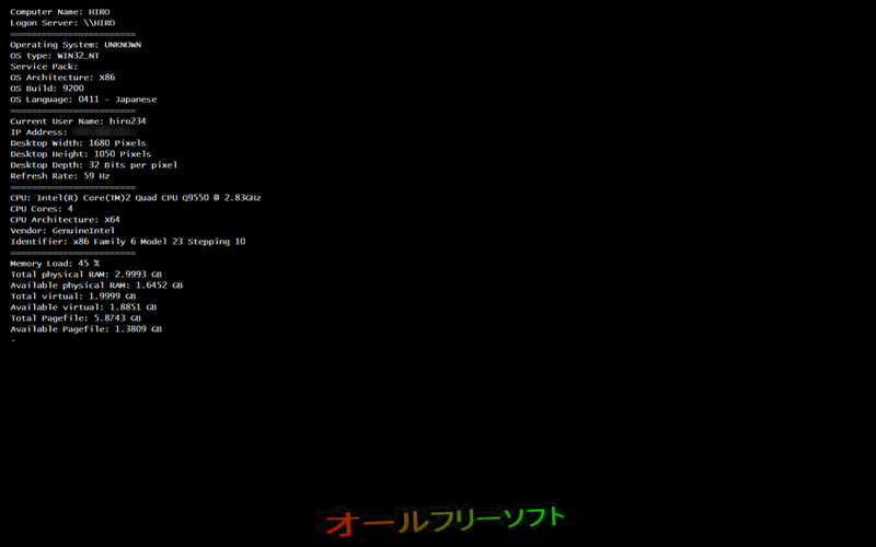 PC SysInfo Screensaver--Windows cmd--オールフリーソフト