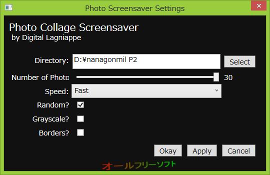 Photo Collage Screensaver--Photo Screensaver Settings--オールフリーソフト