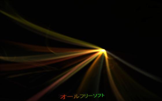 SE-ScreenSavers--オールフリーソフト