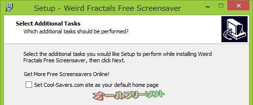 Weird Fractals Free Screensaver--オールフリーソフト