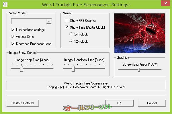 Weird Fractals Free Screensaver--設定--オールフリーソフト
