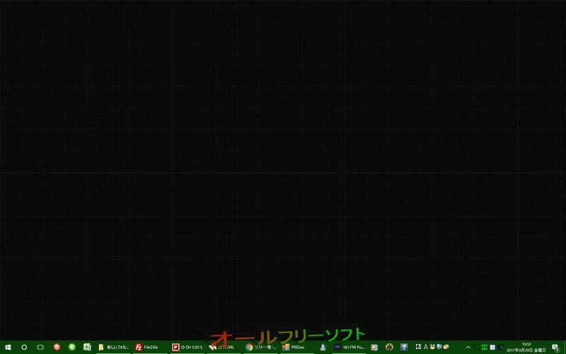 Blckbrd--起動時の画面--オールフリーソフト