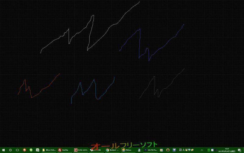 Blckbrd--オールフリーソフト