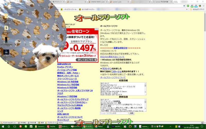 Lennon--円--オールフリーソフト