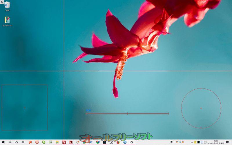 丸ガイド--ガイド線--オールフリーソフト