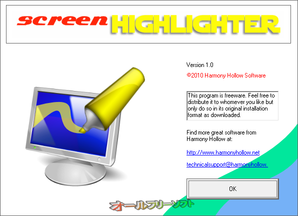Screen Highlighter--About--オールフリーソフト