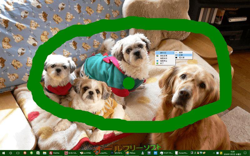 ScreenPen--デスクトップに描画--オールフリーソフト