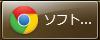 Taskbar Labels--オールフリーソフト