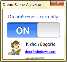 DreamScene Activator--起動時の画面/有効化後--オールフリーソフト