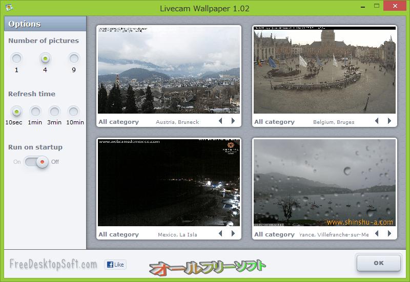 Livecam Wallpaper--起動時の画面--オールフリーソフト