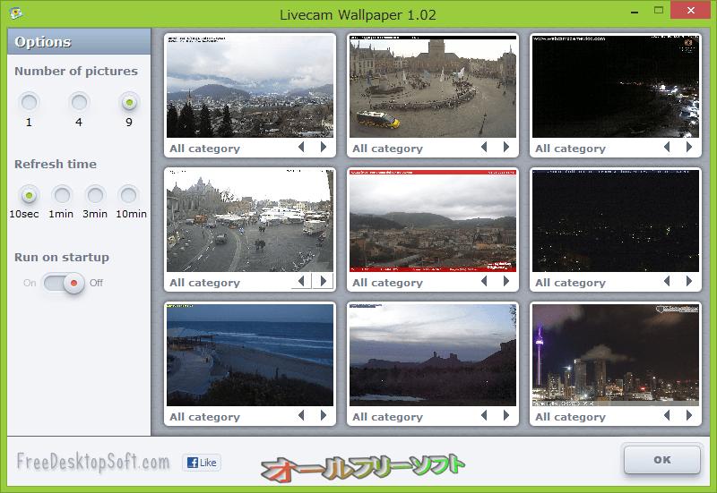 Livecam Wallpaper--9画面--オールフリーソフト