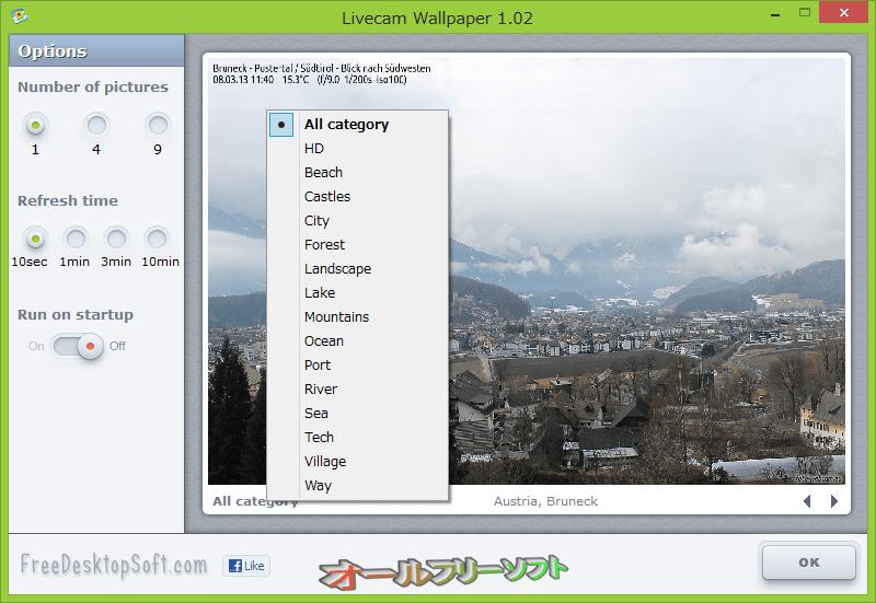 Livecam Wallpaper--カテゴリ--オールフリーソフト