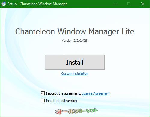 Chameleon Window Manager--オールフリーソフト