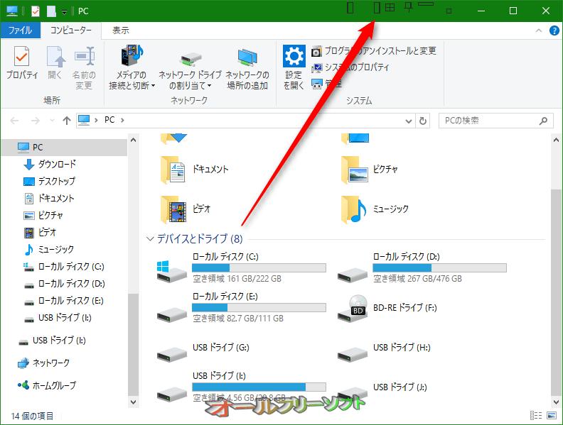 Chameleon Window Manager--ボタン--オールフリーソフト