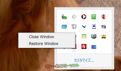 Move to Tray Any Window--右クリックメニュー--オールフリーソフト