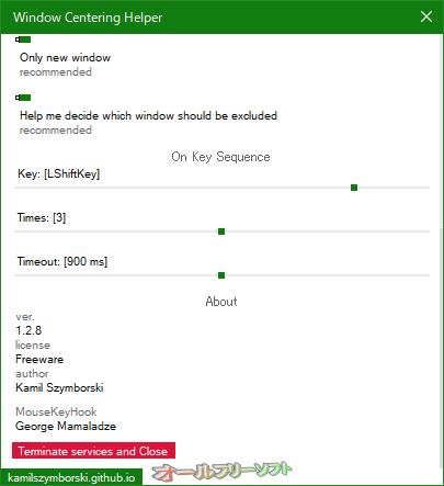 Window Centering Helper--起動時の画面2--オールフリーソフト