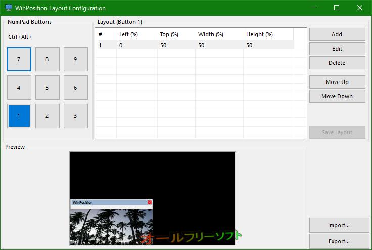 WinPosition--WinPosition Layout Configuration--オールフリーソフト