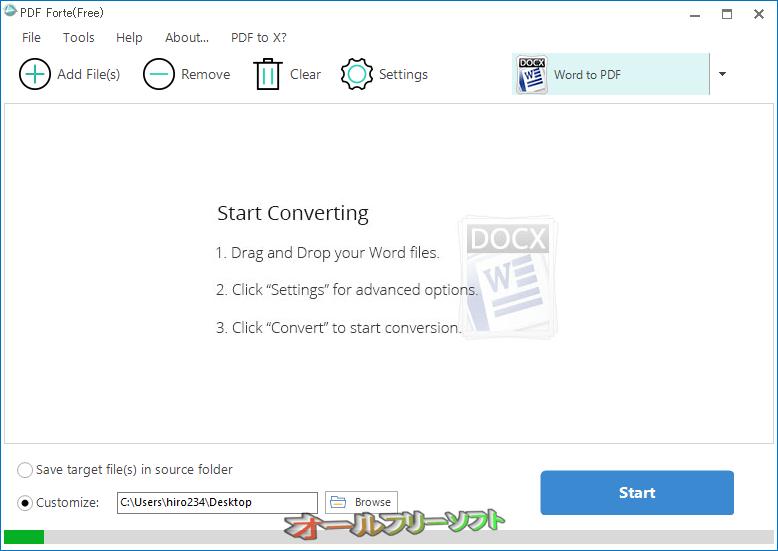 PDF Forte--起動時の画面--オールフリーソフト