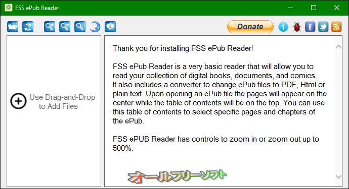 FSS ePub Reader--起動時の画面--オールフリーソフト