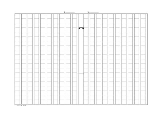 原稿用紙自動作成 Genkou-PRI--オールフリーソフト