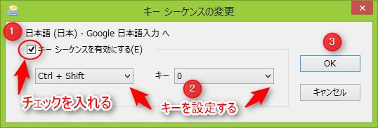 あいち--オールフリーソフト